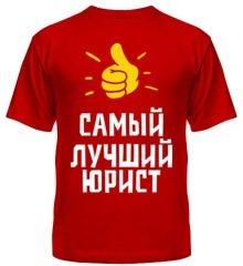 Услуги юриста в Ростове-на-Дону